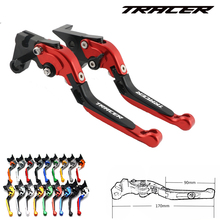 цена на For Yamaha MT09 MT-09 MT 09 MT-07 MT 07 MT07 MT07 TRACER logo (TRACER) motorcycle brake clutch lever 2014 2015 2016