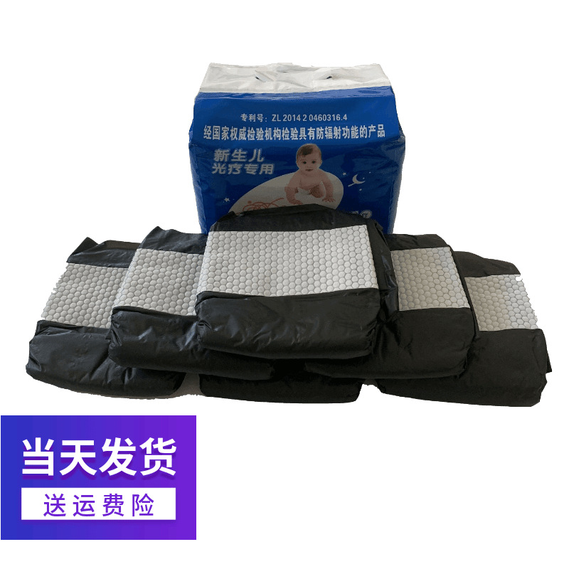 Newborns Anti-Blueray Phototherapy Codpiece Diapers Hospital Infant Radiation Protected For Ke Le