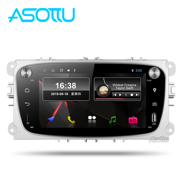 Android 9.0  DSP Car DVD PX30 for Ford Mondeo C-max focus galaxy S-max car dvd gps radio video player in dash dvd 1024*600