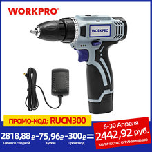 WORKPRO 12V Cordless Drill Electric Screwdriver Mini Wireless Power Driver DC Lithium-Ion Battery 3/8-Inch 2-Speed