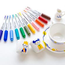 12 Color Ceramic Marker Pen 1 4mm Bullet Monami 480 for DIY Drawing Painting GRAFFITI Korean Stationery School Kids Gift A6470 cheap VALIOSOPA 12 Colors Single Art Marker Loose