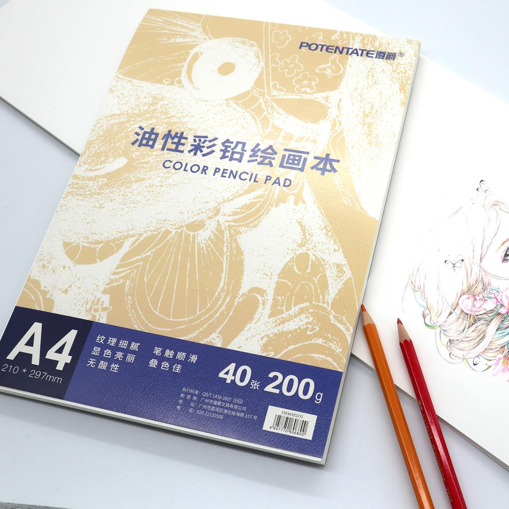 POTENTATE Watercolor Pencil/Oil Pencil Pad 200/gsm Sketchbook Drawing Books Hand Painted Shetch Book For Artist Student