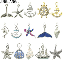 JINGLANG Natural Turtle Spear Hook/Conch/Charm Pendants for Ocean series  jewelry making Accessories 30 pcs