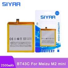 Bateria bt43c do telefone móvel de siyaa para meizu m2 mini meilan 2 m2mini bateria de substituição 2500mah baterias do telefone varejo pacote