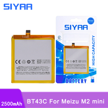 SIYAA Mobile Phone Battery BT43C For Meizu M2 mini Meilan 2 M2mini Replacement Battery 2500mAh Phone Batteries Retail Package