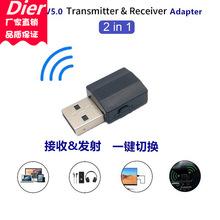 Nadajnik i odbiornik Audio USB Bluetooth 5 0 odbiornik Bluetooth dwa w jednym odbiornik Bluetooth Adapter Bluetooth Stick tanie tanio Unisex BT600