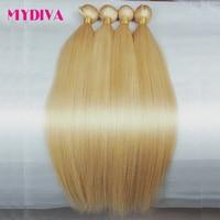 613 блонд пучки волос бразильские волосы плетение пучки 100% мед блонд прямые человеческие волосы для наращивания 30 32 дюйма Remy волосы Mydiva