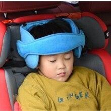 Dropshipp, регулируемое автомобильное сиденье для малышей, фиксированная Подушка для сна, защита шеи, безопасный манеж, подголовник