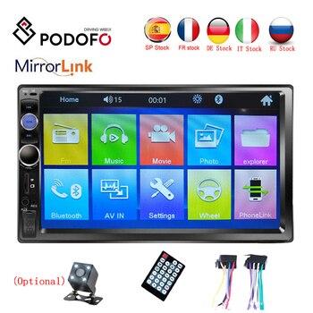 "Podofo Auto Radio 2 din Car Radio 7"" HD Touch Screen Multimedia MP5 Player with Bluetooth, USB, FM & Camera"