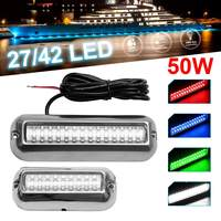 1PCS 27LED/42LED Fishing Light Attracting Fish Underwater LED Night Luring Lamps For Marine Pontoon Boat Fishing Tools|Underwater Lights| |  -