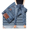 2021 spring and summer classic style men's fitted straight cotton stretch jeans trend young men's slim casual jeans