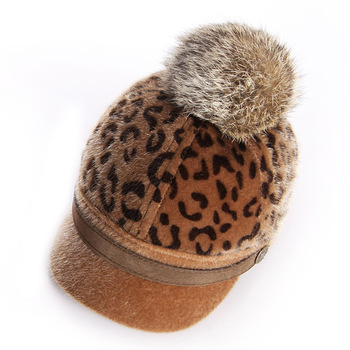 Filly Winter Baby Pompom Leopard Hat – Grey