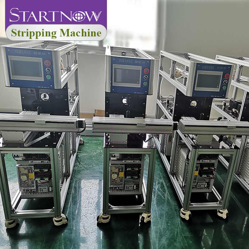 Co2 ليزر ريكسين ماكينة قطع الجلد 50 واط FPC Co2 ليزر سلك تجريد آلة لتصنيع الكابلات الإلكترونية الأسلاك المحورية