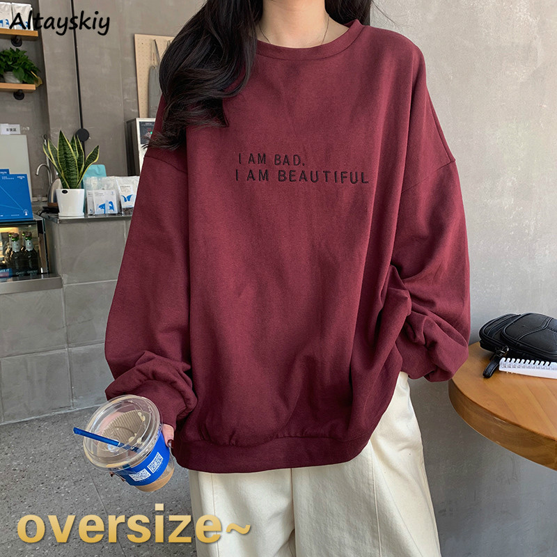 Hoodies Women Letter Oversize Burgundy BF Unisex Couples 2XL Loose All-match Street Style Sweatshirt Casual Harajuku Comfortable