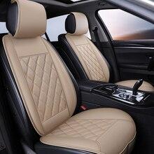 цена на Auto Seat Cushion Leather Seat Cover Car Seat Protector Cushion seat Car Front Seats Covers luxury car seat Cape 5 seats