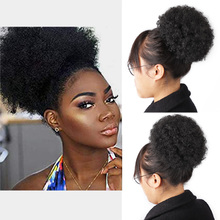 BEAUTY PROS High Afro Puff Afro Curly Ponytail Drawstring Short Afro Kinky Pony Tail Clip in Synthetic Hair Bun Extensions 1PC