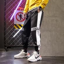 Joggers Pants Men Fashion Track Pants Mens Contrast Color Casual Trousers Streetwear Hip Hop Loose Sweatpants Men M-5XL new summer contrast color stripe harem pants men casual sport street trousers mens cotton letter sweatpants breathable fashion