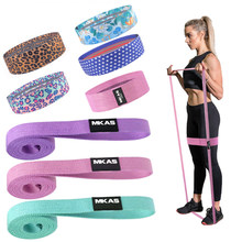 long Booty Band Hip Circle Loop Resistance Band Workout Exercise for Legs Thigh Glute Butt Squat Bands Non-slip Design