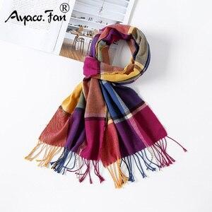 Цветные кашемировые шарфы 2019 осень зима новый милый мягкий клетчатый женский шарф теплая Дамская шаль длинный шарф Пашмина унисекс женский