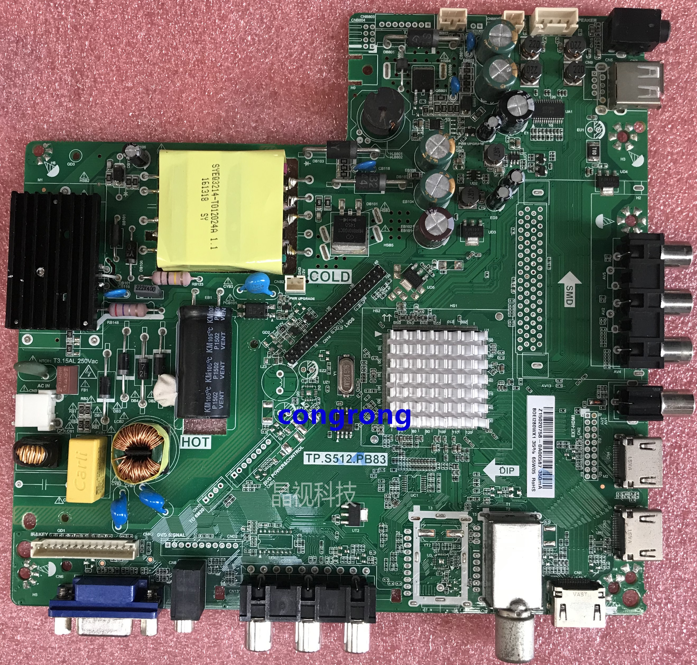TP.S512.PB83 Motherboard Screen BOEI280WX1 HV320WHB-N00