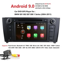Car stereo Sat nav Android 9.0 For BMW 1 Series E81 E82 E88 DVD GPS DAB+WIFI 4G Car Multimedia Player DSP IPS TPMS OBD2 DAB+ SWC