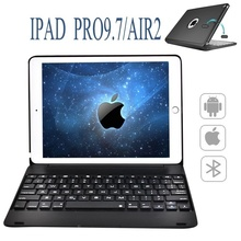2.IPad Pro 9.7 Air 2  Keyboard Case ABS Stand Smart Cover with  Backlits Bluetooth Keyboard Folios Case Cover
