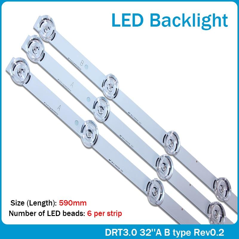 LED For LG INNOTEK DRT 3.0 32