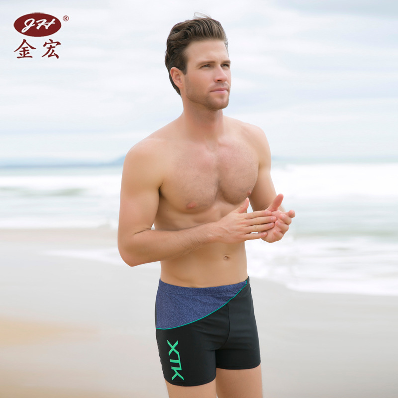 JH Profession Swimming Trunks Drag Reduction Drainage Line Four Swimming Trunks Men-Boxers
