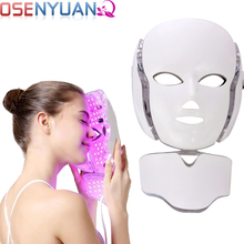7 Colors LED Light Microcurrent Facial Mask with Neck Skin Rejuvenation For home Anti Wrinkle Acne Photon Therapy Care