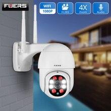 كاميرا FUERS 1080P للأماكن الخارجية PTZ IP كاميرا مراقبة CCTV 4X زووم كاميرا مراقبة WIFI P2P سحابة رؤية ليلية كشف حركة