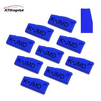 Zdjęcie JMD niebieski chip 100 oryginalny król JMD Chip dla CBAY poręczne dziecko kopiarka do kluczy do klonowania 46 4C 4D G Chip JMD czerwony darmowa wysyłka tanie i dobre opinie VSTM CBAY Clone 46 4C 4D G Chip 10inch Plastic Poduszka powietrzna skanowania narzędzia i symulatory 0 14kg 12 v JMD King Chip