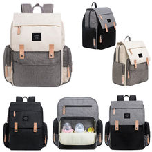 Get more info on the Authentic Mommy Diaper Bags Mother Large Capacity Travel Nappy Backpacks with anti-loss zipper Baby Nursing Bags NEW