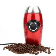 Электрическая кофемолка 350 Вт мощный многофункциональный фасоли специи Мельница семян трав, орехов, кофе в зернах шлифовальный станок ЕС Plug 220В