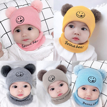 Baby Winter Hat Warm Knit Smile Face Baby Caps Skullies Beanies Kintted Beanie Bonnet For Girls Infant Caps Hats Hair Accessorie цена в Москве и Питере