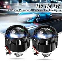 1 шт. 2,5 дюйма Mini WST для HID биксеноновых проекторных линз, кожухи LHD RHD для автомобильных фар H1 H4 H7