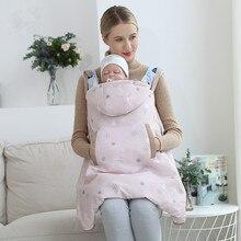 Переноска слинг для новорожденных слинг Зимний детский чехол-кенгуру на лямках; уличная утепленная удлиненная накидка; водонепроницаемая ветрозащитная толстовка с капюшоном; детский спальный мешок; пеленка