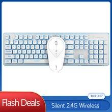 24g Бесшумная клавиатура мышь перезаряжаемая Клавиатура для