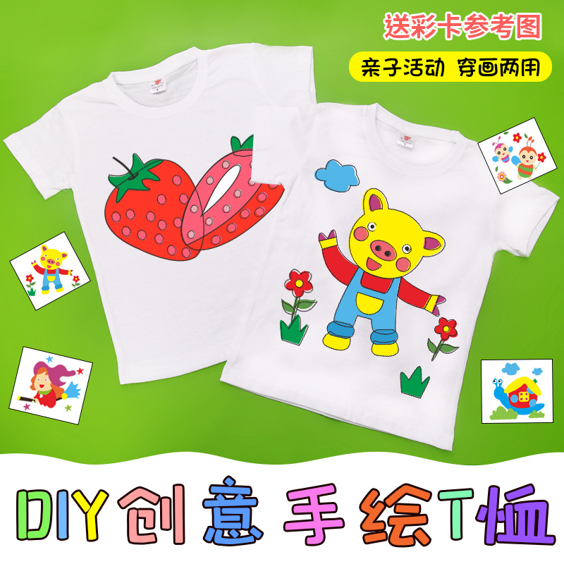 IY Blank Children's Drawing T-shirt Pure White Hand-painted Cotton Cultural Shirt Graffiti Juvenile Palace Kindergarten Handmade