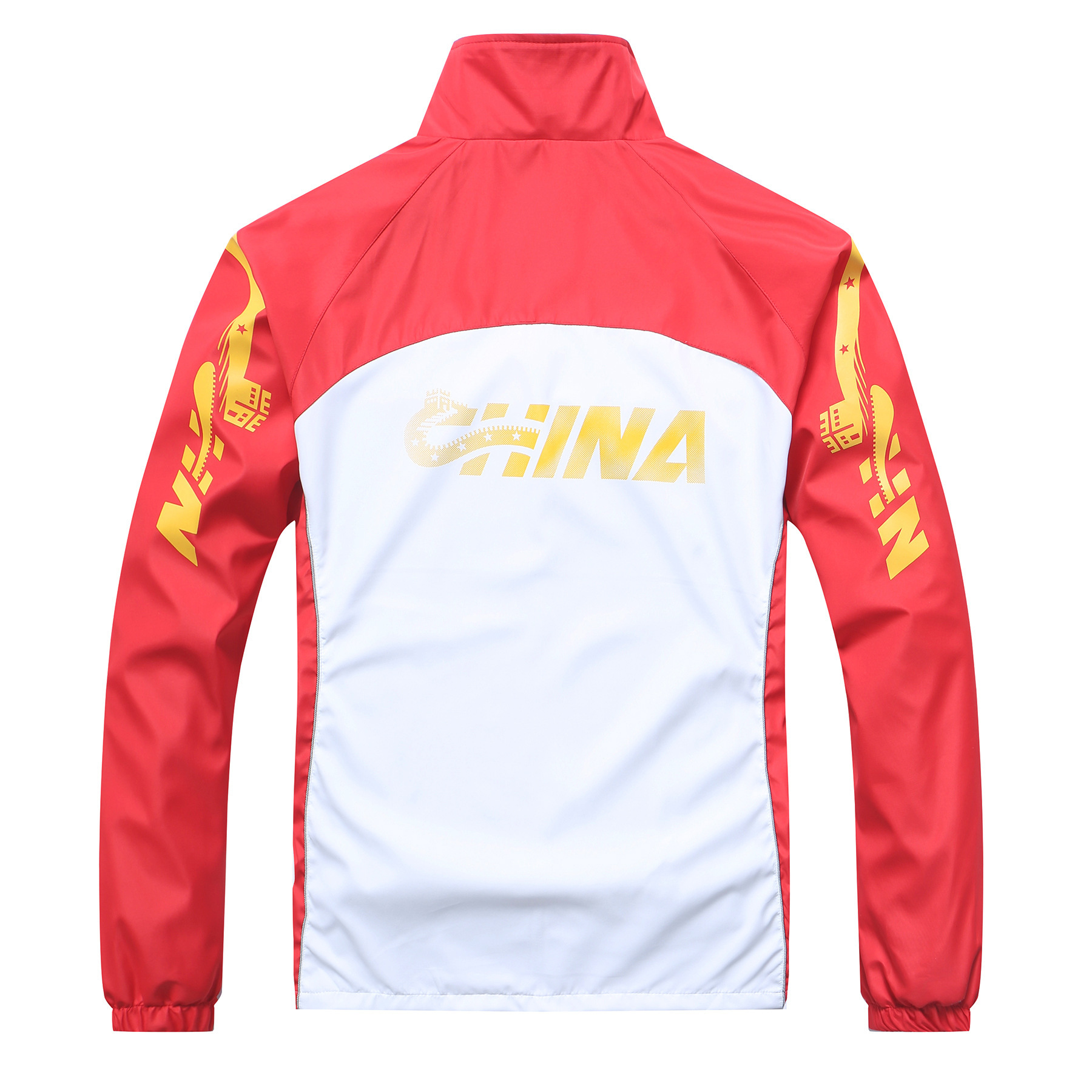 Spring And Autumn Great Wall-Style Chinese Team Sports Set Students Business Attire Taekwondo Sports Member Uniform National Ser