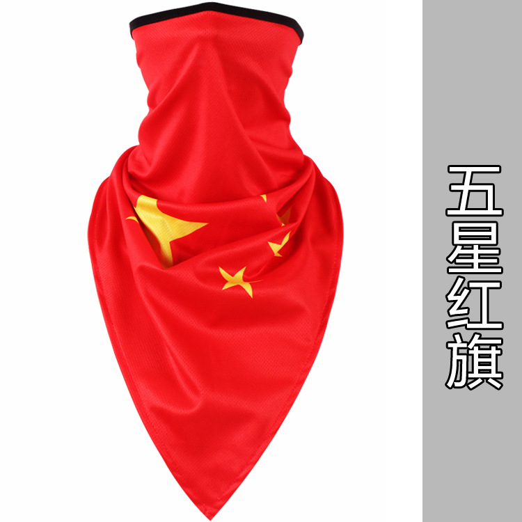 Новое ледяное шелковое треугольное полотенце крутой дышащий платок на голову воротник Мужская и женская маска от Солнца маска ошейник - Цвет: 5 stars