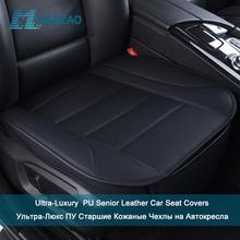 Bardzo luksusowy fotelik samochodowy ochrony pojedyncze siedzenie bez oparcia PU Senior Leather pokrycie siedzenia samochodu dla większości czterodrzwiowy Sedan i SUV tanie tanio MHSZZAO Cztery pory roku Sztuczna skóra 52cm 133cm Pokrowce i podpory 0 5kg Przechowywanie i Tidying Wodoodporne Podstawową Funkcją