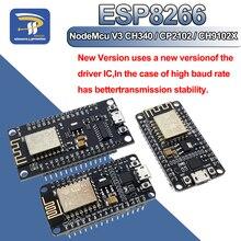 Новый беспроводной модуль CH340 CH340G / CP2102 / CH9102X NodeMcu V3 V2 4M Lua WIFI Интернет вещей макетная плата на основе ESP8266