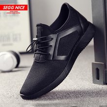 Breathable Men Casual Shoes Summer Sports Shoes Running Shoes Men Sneakers Chaussures Hommes Zapatos De Hombre(China)