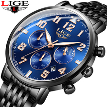 цена LIGE Hot Fashion Stainless Steel watch men Chronograph Sports Casual Quartz Watch Business Mens Watches Waterproof reloj hombre онлайн в 2017 году