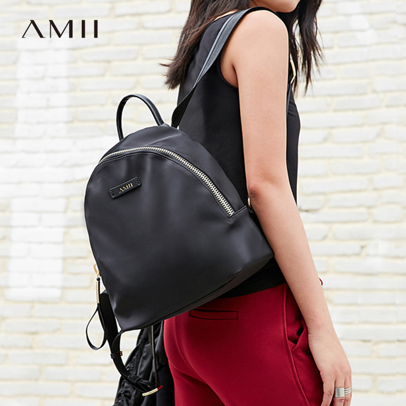 Amii Minimalist Oxford Backpack Women Fashion Solid Waterproof Zipper Female Shoulders Travel Bag 11774246