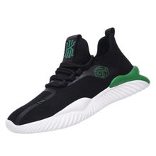 Men's Shoes Lightweight Sports Jogging Running Casual High-Quality Gym Wear-Resistant