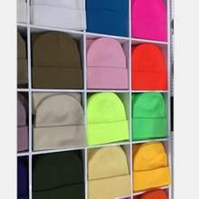 Однотонные облегающие шапки для девочек и мальчиков 59 цветов