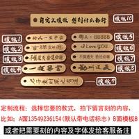 Anti kayıp marka yaratıcı ince bakır yazı şerit pirinç telefon numarası plaka araba anti kayıp anahtarlık asılı