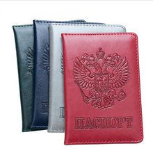 Nouvelle couverture de passeport pour hommes et femmes, étui de voyage pour documents de voyage en russie, porte-cartes SIM de haute qualité