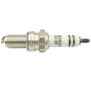 Image 4 - 1PC INT VORTEX IRIDIUM patent motorcycle spark plug EIX D8 FOR D8EA DR8EIX DR8EGP DPR8EIX 9 IX24B X24ESU D8TC D8RIU bujia HG2CU